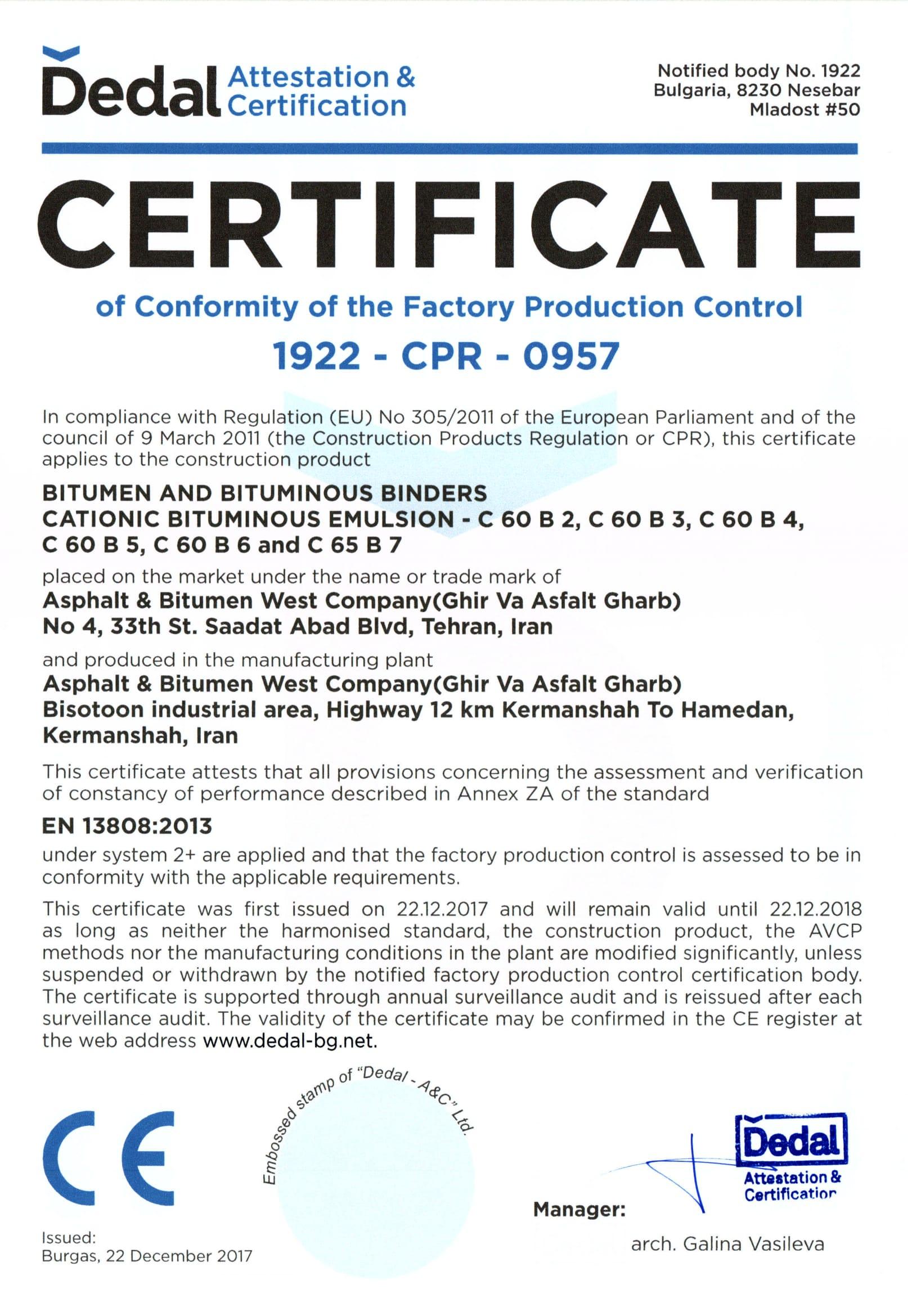 CE Certificate-2017