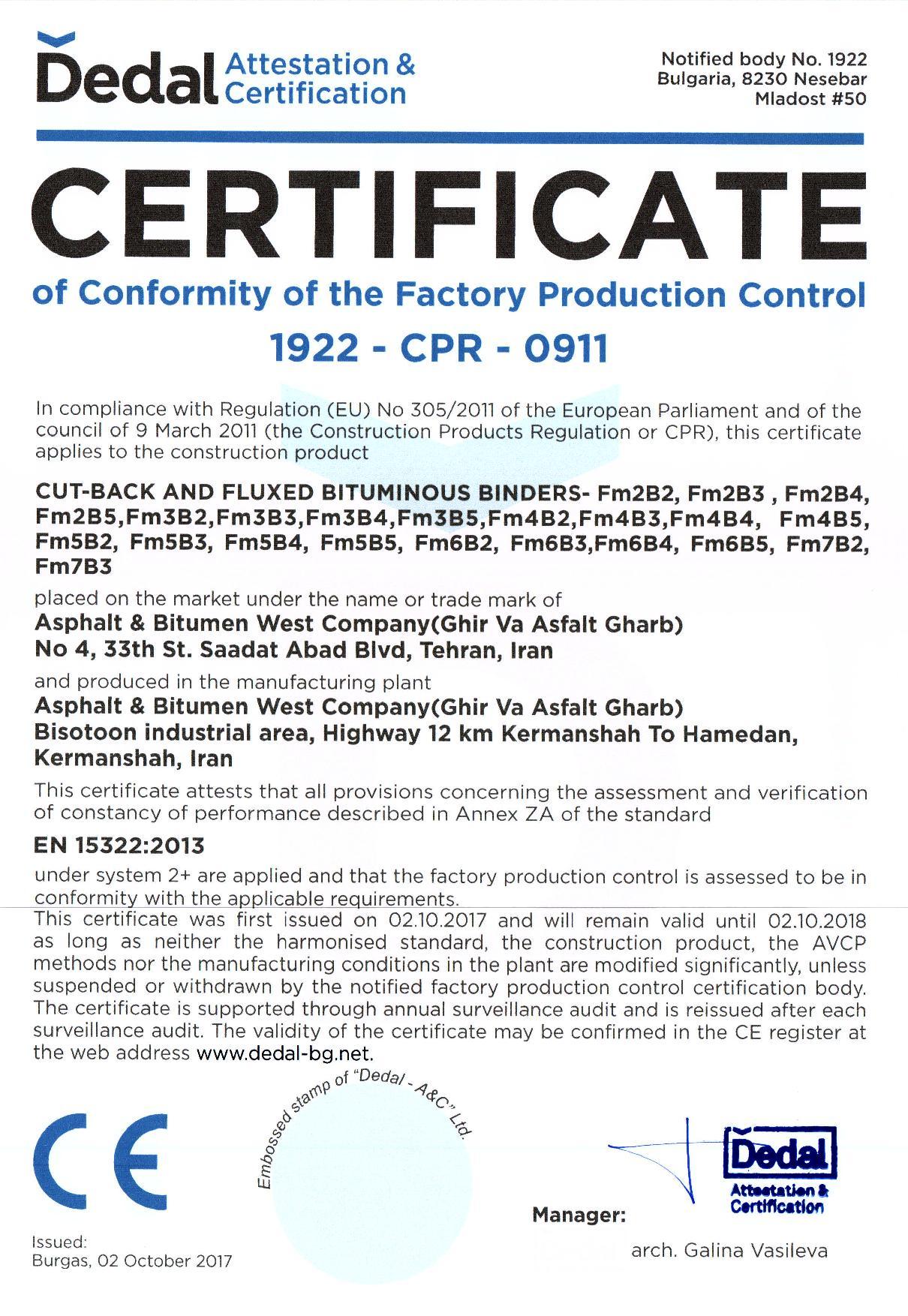 CE Certficate-2017