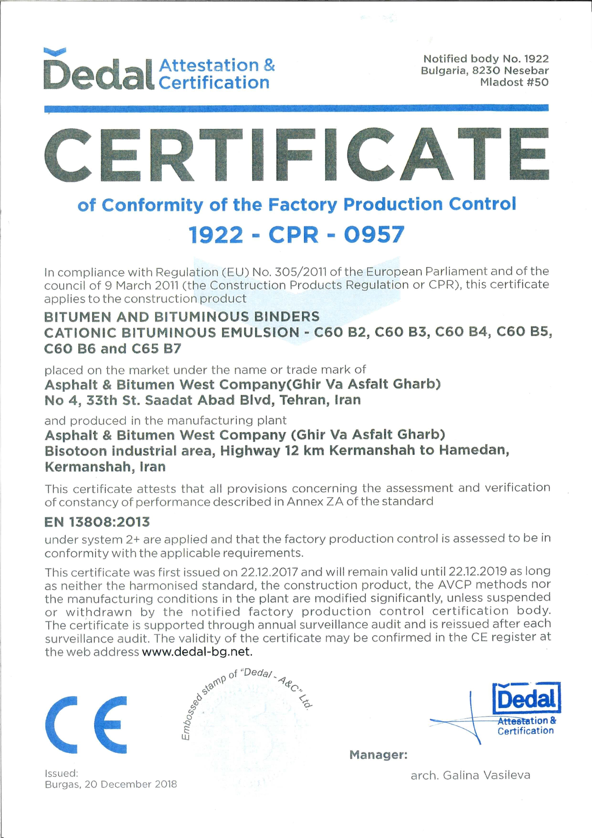 CE Certificate -2018
