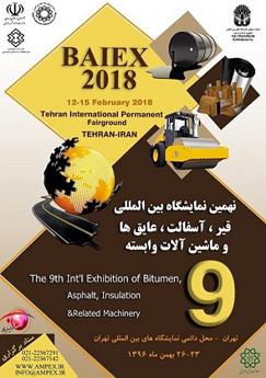 برگزاری نهمین دوره نمایشگاه بین المللی قیر، آسفالت، عایق ها و ماشین آلات وابسته